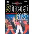 ストリートジャズダンス