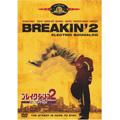 Breakin'2