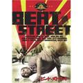 Beet Street
